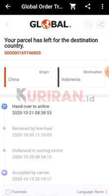 cainiao super economy global review indonesia